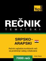 Srpsko-Egipatski Arapski tematski rečnik: 7000 korisnih reči