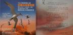 Hong Kong Anti-Communist Magazines Cease Publication After Four Decades