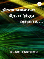 Ninaivalaigal Thodarnthu Vanthal...
