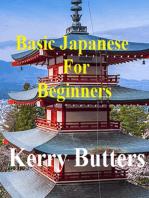 Basic Japanese For Beginners.
