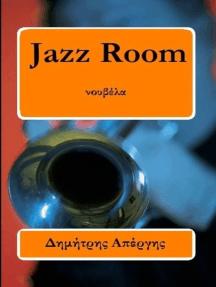 Jazz Room & άλλες ιστορίες