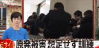Japanese Students Practice Taking Cover for Missiles Passing Overhead. But What About a Direct Attack?