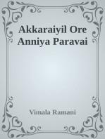Akkaraiyil Ore Anniya Paravai...