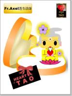 Heart of TAO