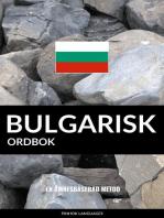 Bulgarisk ordbok
