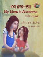 My Mom is Awesome (Bilingual Korean English Kids Book)