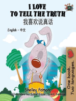 I Love to Tell the Truth (English Chinese Mandarin Kids Book)