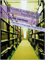 Vocabulaire Grec Moderne