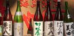 Learning To Love Sake