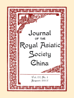 Journal of the Royal Asiatic Society China Vol. 77 No.1 (2016)