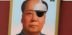 China's Surveillance State Should Scare Everyone