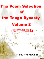 The Poem Selection of the Tang Dynasty Volume 2 (唐詩選集2)