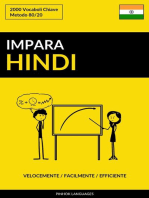 Impara l'Hindi