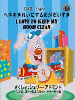 I Love to Keep My Room Clean (Bilingual Japanese Children's Book)