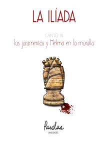 La Ilíada. Canto III: Los juramentos y Helena en la muralla