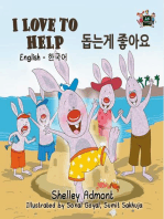 I Love to Help (English Korean Bilingual Book)