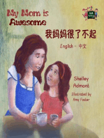 My Mom is Awesome (Bilingual Mandarin Children's Book)