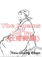 The Poems of Du Fu (杜甫詩選)
