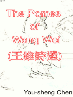The Poems of Wang Wei (王維詩選)