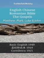 English Chinese Romanian Bible - The Gospels - Matthew, Mark, Luke & John: Basic English 1949 - 圣经和合本 1919 - Cornilescu 1921