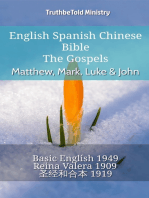 English Spanish Chinese Bible - The Gospels - Matthew, Mark, Luke & John