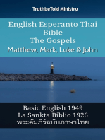 English Esperanto Thai Bible - The Gospels - Matthew, Mark, Luke & John