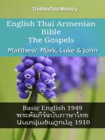 English Thai Armenian Bible - The Gospels - Matthew, Mark, Luke & John