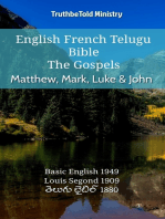 English French Telugu Bible - The Gospels - Matthew, Mark, Luke & John