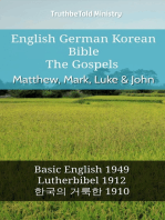 English German Korean Bible - The Gospels - Matthew, Mark, Luke & John