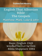 English Thai Albanian Bible - The Gospels - Matthew, Mark, Luke & John