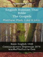 English Russian Thai Bible - The Gospels - Matthew, Mark, Luke & John