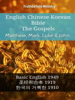 English Chinese Korean Bible - The Gospels - Matthew, Mark, Luke & John