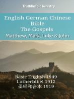 English German Chinese Bible - The Gospels - Matthew, Mark, Luke & John