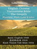 English Chinese Vietnamese Bible - The Gospels - Matthew, Mark, Luke & John