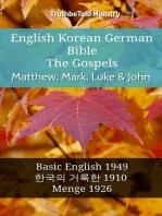 English Korean German Bible - The Gospels - Matthew, Mark, Luke & John