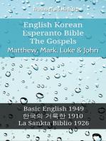 English Korean Esperanto Bible - The Gospels - Matthew, Mark, Luke & John