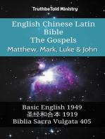 English Chinese Latin Bible - The Gospels - Matthew, Mark, Luke & John