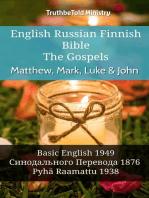 English Russian Finnish Bible - The Gospels - Matthew, Mark, Luke & John