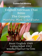 English German Thai Bible - The Gospels - Matthew, Mark, Luke & John