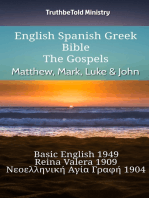 English Spanish Greek Bible - The Gospels - Matthew, Mark, Luke & John