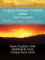 English Chinese Turkish Bible - The Gospels - Matthew, Mark, Luke & John