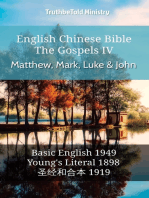 English Chinese Bible - The Gospels IV - Matthew, Mark, Luke & John