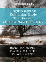 English Korean Romanian Bible - The Gospels - Matthew, Mark, Luke & John: Basic English 1949 - 한국의 거룩한 1910 - Cornilescu 1921