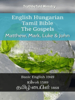 English Hungarian Tamil Bible - The Gospels - Matthew, Mark, Luke & John