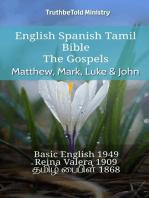 English Spanish Tamil Bible - The Gospels - Matthew, Mark, Luke & John