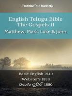 English Telugu Bible - The Gospels II - Matthew, Mark, Luke and John