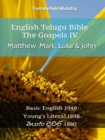 English Telugu Bible - The Gospels IV - Matthew, Mark, Luke & John