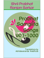 Prabhat Samgiita – Songs 901-1000