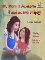 My Mom is Awesome (English Greek Bilingual Book)