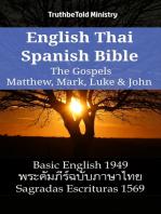English Thai Spanish Bible - The Gospels - Matthew, Mark, Luke & John